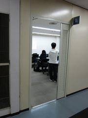 kaijou.jpg