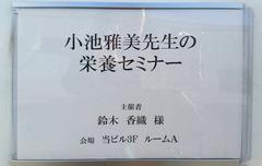 nagoya_title2.jpg