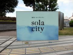 solacity_02blog.jpg