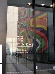 winkaichi2.jpg